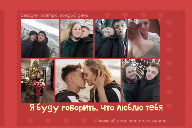 Нарисую пригласительную или поздравительную открытку. + Стих 8 строф 3 - kwork.ru