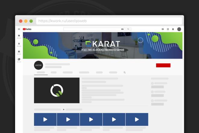 Сделаю оформление канала YouTube 73 - kwork.ru