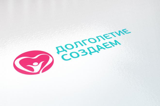 Логотип в 3 вариантах, визуализация в подарок 56 - kwork.ru