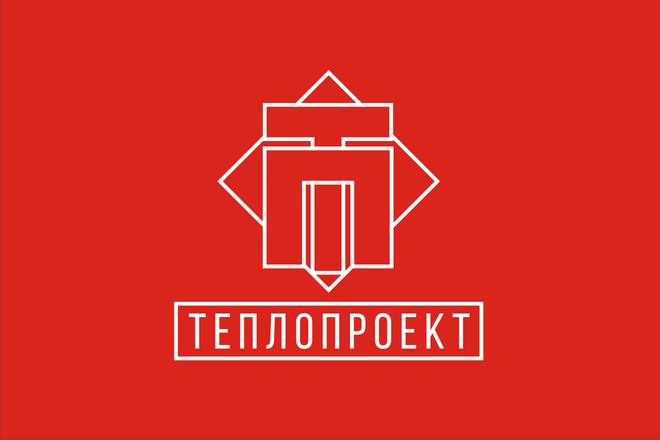 Создам логотип по вашему эскизу 55 - kwork.ru