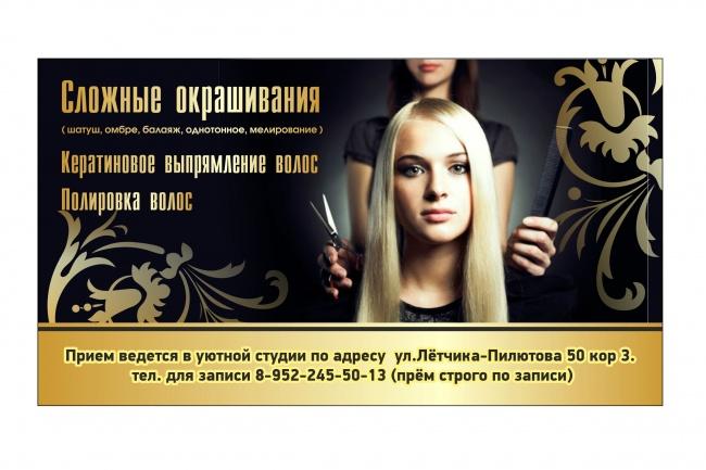 Дизайн визиток 65 - kwork.ru