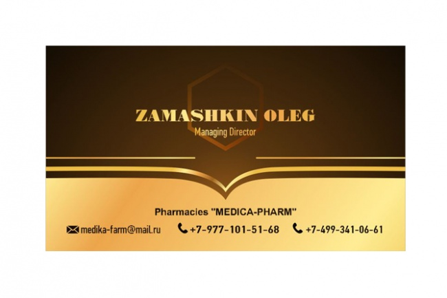 Дизайн визиток 66 - kwork.ru