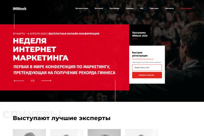 Сделаю верстку любой сложности 27 - kwork.ru