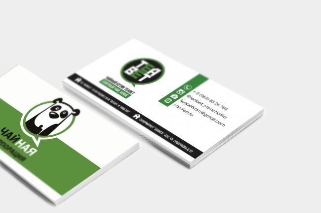 Сделаю дизайн визитки, визитных карточек 68 - kwork.ru