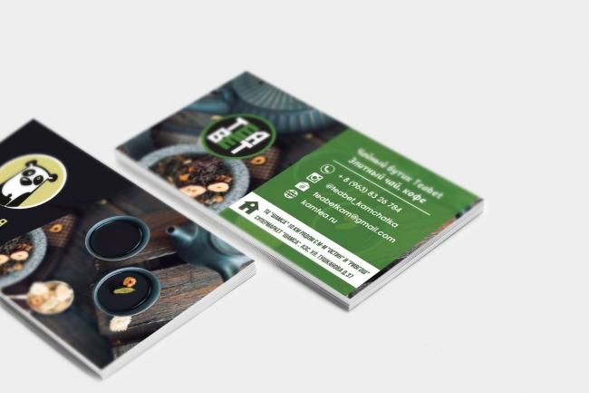 Сделаю дизайн визитки, визитных карточек 67 - kwork.ru