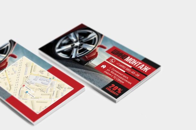 Сделаю дизайн визитки, визитных карточек 73 - kwork.ru