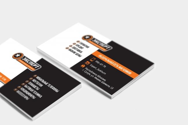 Сделаю дизайн визитки, визитных карточек 72 - kwork.ru
