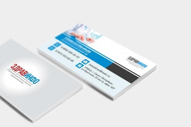 Сделаю дизайн визитки, визитных карточек 71 - kwork.ru