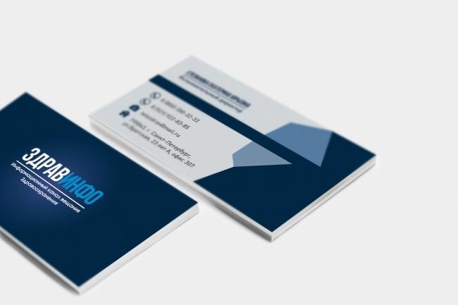 Сделаю дизайн визитки, визитных карточек 70 - kwork.ru