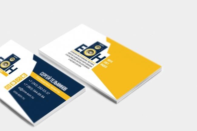 Сделаю дизайн визитки, визитных карточек 66 - kwork.ru