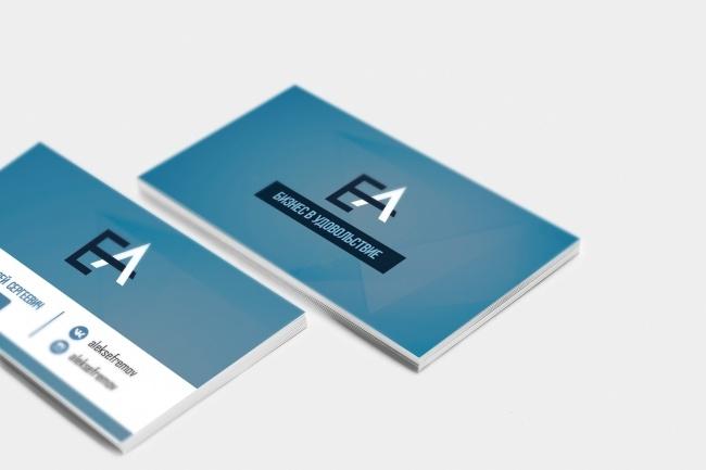 Сделаю дизайн визитки, визитных карточек 63 - kwork.ru