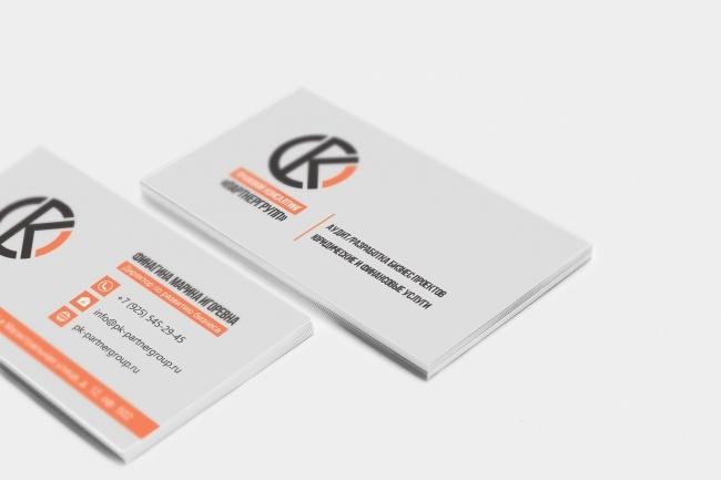 Сделаю дизайн визитки, визитных карточек 60 - kwork.ru