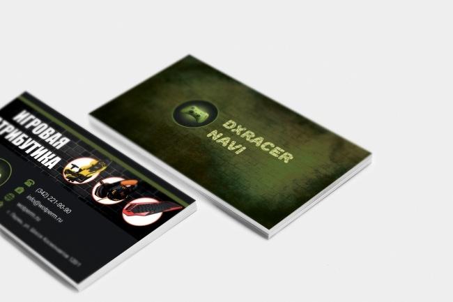 Сделаю дизайн визитки, визитных карточек 57 - kwork.ru