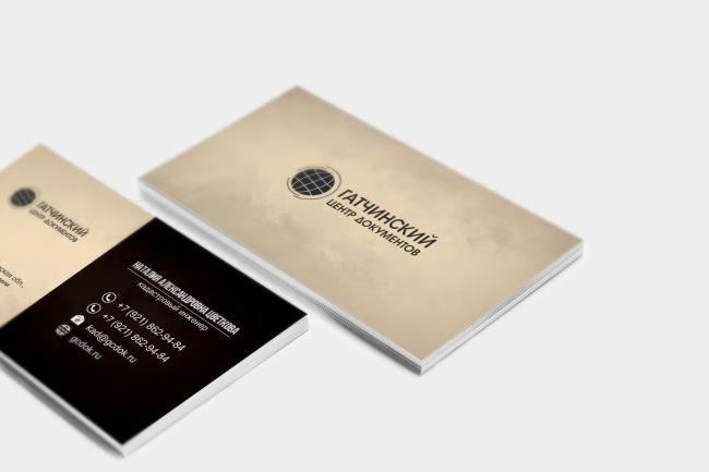 Сделаю дизайн визитки, визитных карточек 54 - kwork.ru