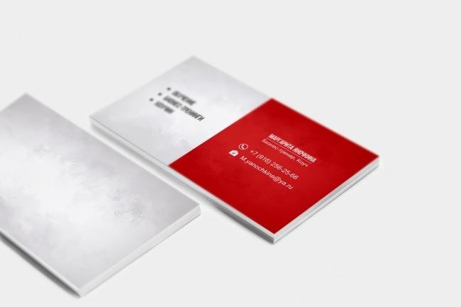 Сделаю дизайн визитки, визитных карточек 51 - kwork.ru