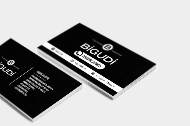 Сделаю дизайн визитки, визитных карточек 47 - kwork.ru