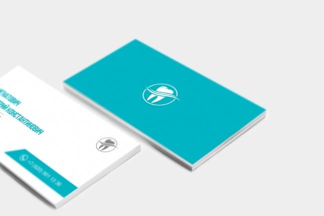 Сделаю дизайн визитки, визитных карточек 46 - kwork.ru