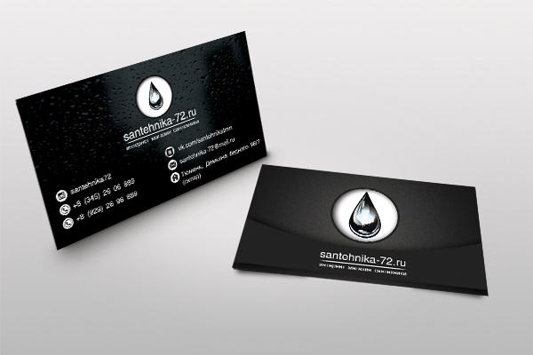 Сделаю дизайн визитки, визитных карточек 89 - kwork.ru