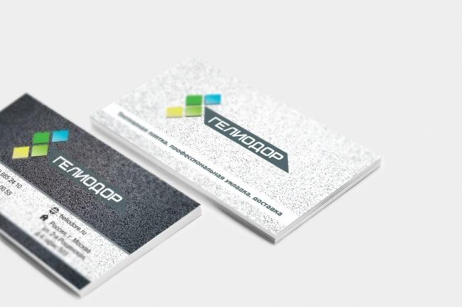 Сделаю дизайн визитки, визитных карточек 45 - kwork.ru