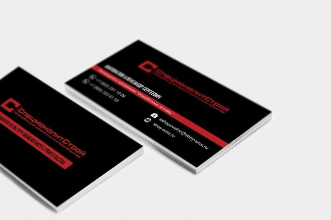 Сделаю дизайн визитки, визитных карточек 41 - kwork.ru