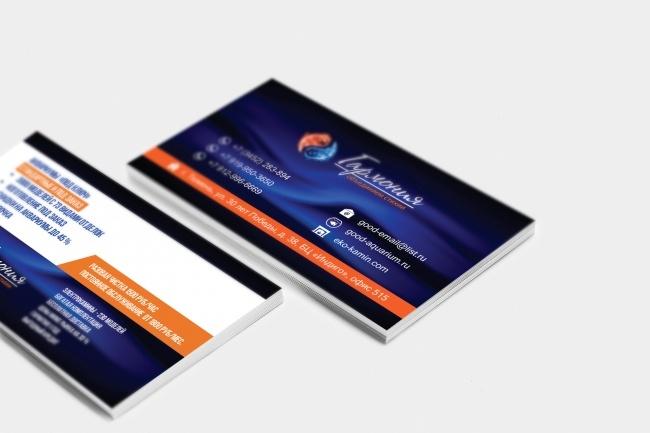 Сделаю дизайн визитки, визитных карточек 38 - kwork.ru