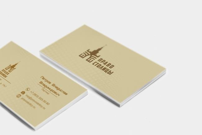 Сделаю дизайн визитки, визитных карточек 35 - kwork.ru