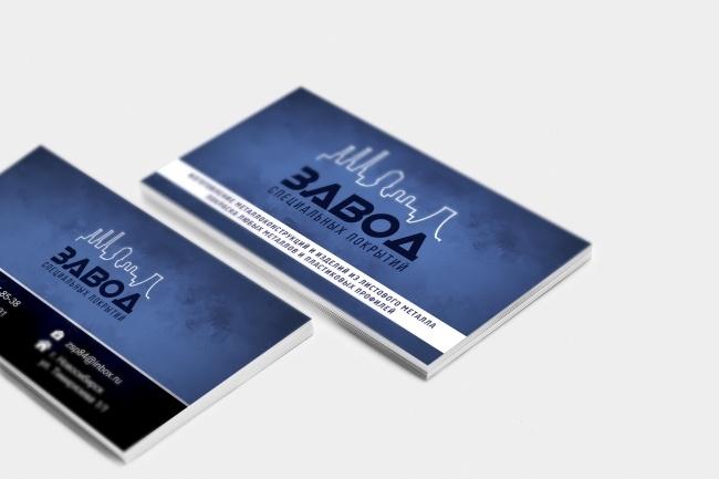 Сделаю дизайн визитки, визитных карточек 37 - kwork.ru