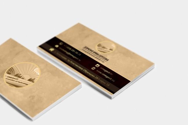 Сделаю дизайн визитки, визитных карточек 31 - kwork.ru