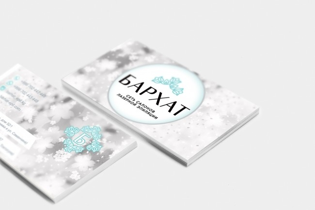 Сделаю дизайн визитки, визитных карточек 32 - kwork.ru