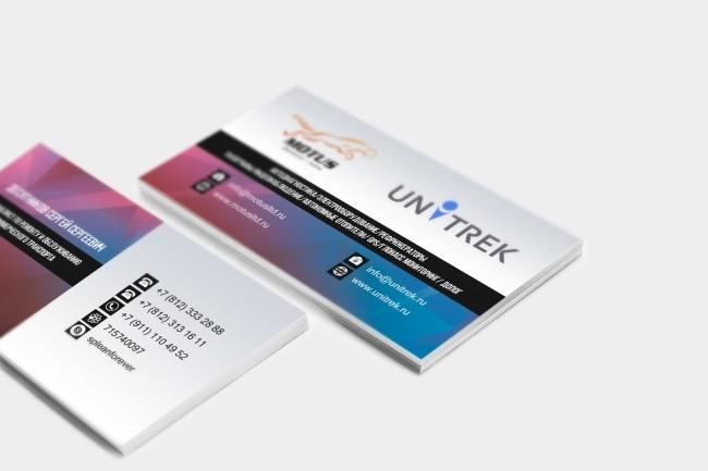Сделаю дизайн визитки, визитных карточек 29 - kwork.ru