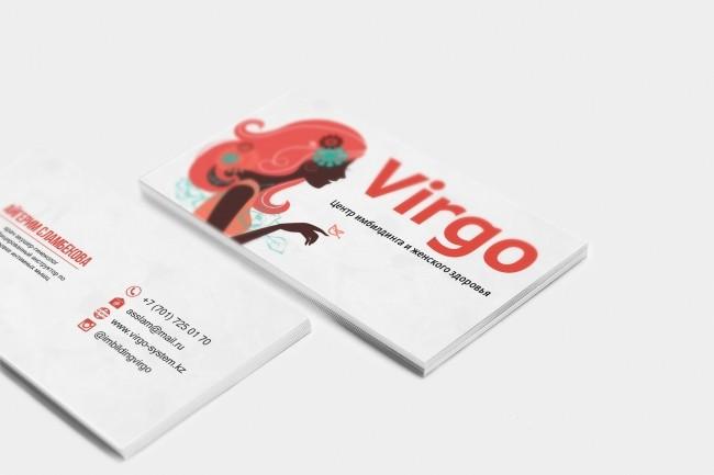 Сделаю дизайн визитки, визитных карточек 23 - kwork.ru