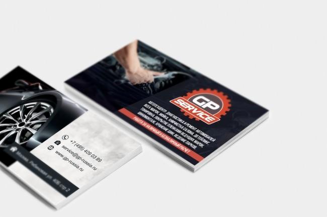 Сделаю дизайн визитки, визитных карточек 27 - kwork.ru