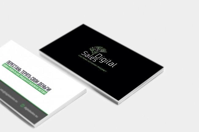 Сделаю дизайн визитки, визитных карточек 26 - kwork.ru