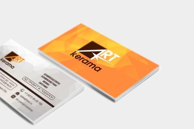Сделаю дизайн визитки, визитных карточек 22 - kwork.ru