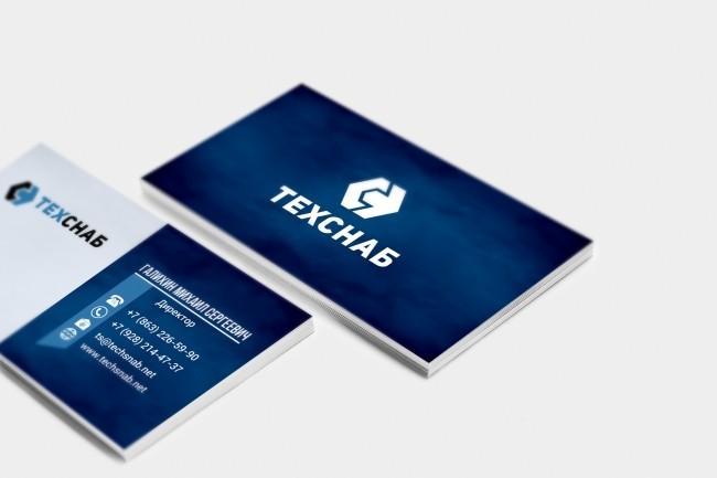 Сделаю дизайн визитки, визитных карточек 19 - kwork.ru