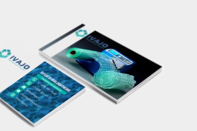 Сделаю дизайн визитки, визитных карточек 20 - kwork.ru