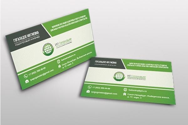 Сделаю дизайн визитки, визитных карточек 83 - kwork.ru