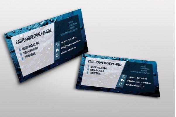 Сделаю дизайн визитки, визитных карточек 81 - kwork.ru