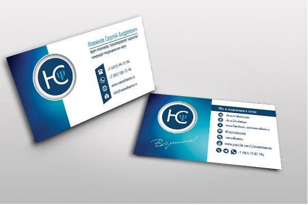 Сделаю дизайн визитки, визитных карточек 80 - kwork.ru