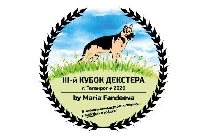 Нарисую логотип в векторе по вашему эскизу 48 - kwork.ru