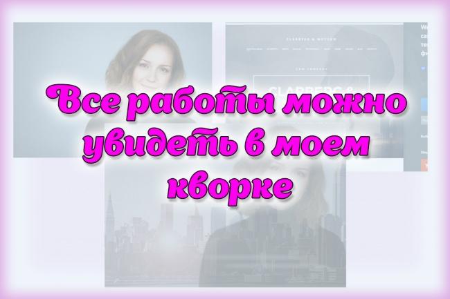 Уберу фон с картинок 16 - kwork.ru