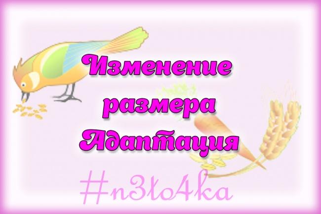 Уберу фон с картинок 11 - kwork.ru