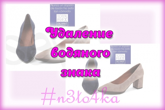 Уберу фон с картинок 6 - kwork.ru