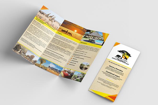 Дизайн брошюры, буклета 39 - kwork.ru