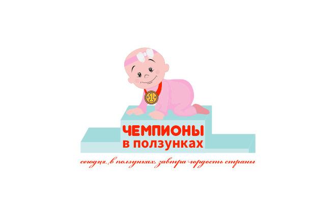 Логотип для вас и вашего бизнеса 62 - kwork.ru