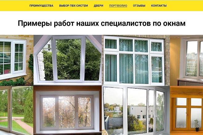 Создание сайта - Landing Page на Тильде 104 - kwork.ru