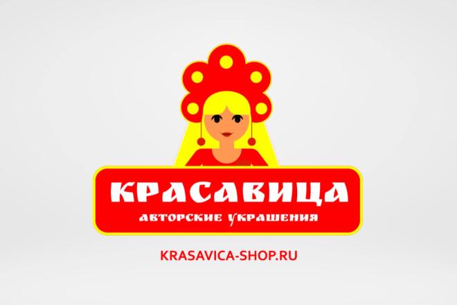 Создам 5 корпоративных интро - видео за 1 кворк 1 - kwork.ru