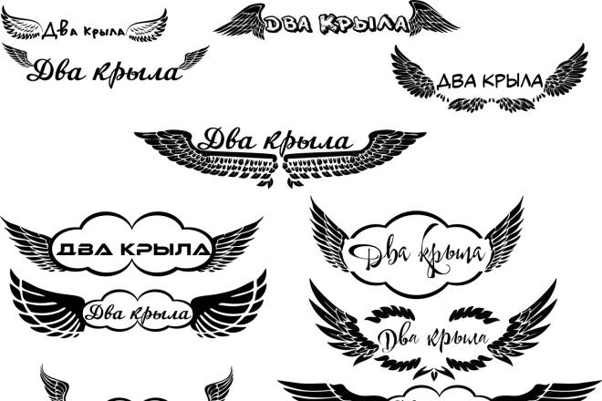 Разработаю логотип 8 - kwork.ru