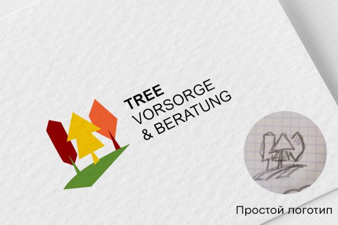 Логотип в векторе по вашему эскизу 4 - kwork.ru