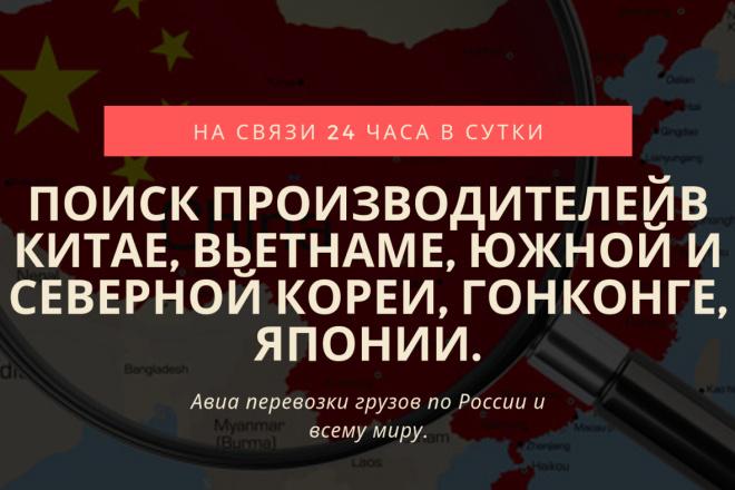 Стильный дизайн презентации 305 - kwork.ru